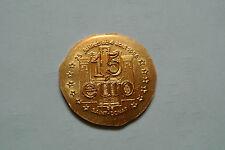 1.5 EURO DE SAINT DONAT 25-07 AU 4 -08  1996