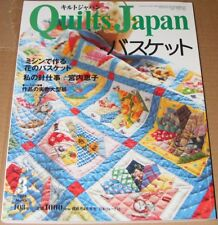 Quilts Japan magazine issue #3 2005 pattern still attached  sewing crafts VG+