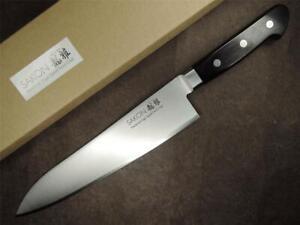 Sakon Ryuga SRS15 Powdered High Speed Steel Japanese Gyuto Knife 210mm