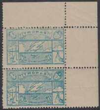 ARGENTINA 1900 OFFICIAL SEALS ARMY Kneitschel 71 CORNER MARGINAL PAIR MNH VF