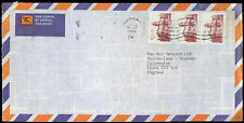South Africa 1986 Commercial Airmail Cover To England #C32681