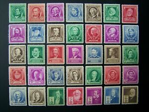 """US STAMPS 1940 YEAR COMPLETE SET """"FAMOUS AMERICANS ISSUES"""" SCOTT 859-893 OG, MNH"""