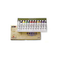 Korean Watercolour Paint Shinhan Professional Set 12 Colours 20ml Tube