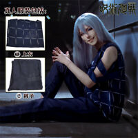 Details about  /Jujutsu Kaisen Mahito Cosplay Costume Pants Top Outfits Halloween Carnival Suit