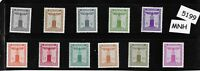 #5199   MNH WWII Officials stamp set / 1938 & 1942 / Third Reich / WWII Germany