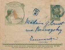 Deux Lettres Entier Madagascar TSF Tananarive Bleu, Ambulant Tamatave Cover