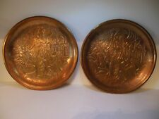 Vintage Pair Copper 3D Wall Hanging Plates Dancing Lady 2 Men Excellent Patina
