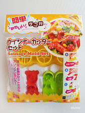 Daiso Japan SAUSAGE MOLD SET Cute Lunch Bento Box with many different shapes