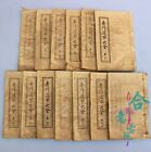 Ancient books / wire bound books / old medical books Qimen Dun Jia / 13