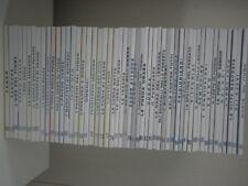 Zagor Sequenza Completa Zenith Dal 52 al 103 Anastatica Ricopertinati