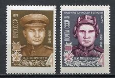 28991) RUSSIA 1970 MNH** Nuovi** Heroes of the Soviet Union