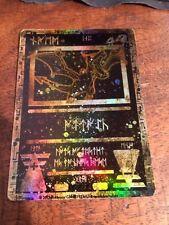ANCIENT POKEMON CARD SET RARE AERODACTYL GX EX MEGA