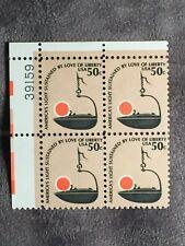 SCOTT US #1608 1979 50c PLATE BLOCK OF 4 STAMPS MNH
