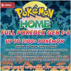 ✨Ultimate Shiny Full Pokedex Gen 1-8   Pokemon Home   COMPLETE