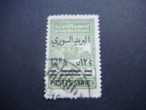 Syria 1945 Fiscal Stamp overprint 12.5p on 15p  SG 414 Used Cat £4.75 see scans