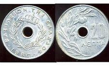GRECE  20 lepta 1966  ( bis )