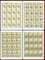CHINA  2017-7 西遊記  FULL S/S Story of Journey to the West Series II Stamp