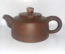 Antique Chinese Yixing Zisha Miniature Teapot Signed