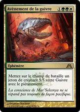 MTG Magic DGM - Advent of the Wurm/Avènement de la guivre, French/VF