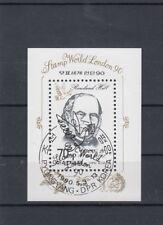 Korea Bl. 253  gestempelt (Int. Briefmarkenausstellung London 1990) (723)