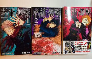 "Jujutsu Kaisen Manga Volume 1-3 ""Japanese"" Shonen Jump New"