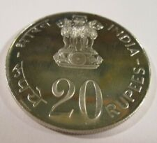 1973 INDIA SILVER 20 RUPEES FAO GROW MORE FOOD PROOF  WT9
