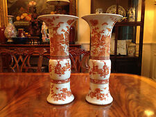 A Pair Important Chinese Qing Dynasty Iron Red Porcelain Gu Vases, Qianlong.