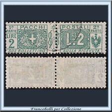 1914 Italia Regno Pacchi Postali Nodo Sabaudo L. 2 verde  n. 13 Usato
