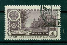 Russie - USSR 1961 - Michel n. 2554 - Capitales des républiques autonomes