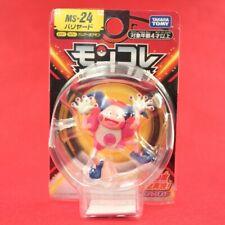 TAKARA TOMY MONCOLLE MS-24 Mr.Mime Barrierd Pokemon collection Mini Figure