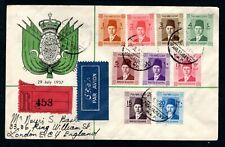 Egypt - 1937 Investiture Airmail Registered First Day Cover, Parliament Postmark