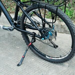 24''-29'' Bicycle Kickstand Parking Rack Mountain Bike Support Side Foot Brace