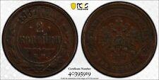 E46 Russia Empire 1867-EM 2 Kopeks Bit-412 New Type PCGS AU Detail