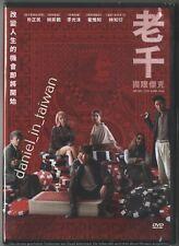 Tazza: One Eyed Jack (Korea 2019) DVD TAIWAN ENGLISH SUBS