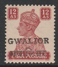 GWALIOR 1949 12a LAKE SG 137 MNH