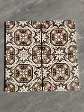 "Set of 4 Victorian Geometric Decorative Art Design Tiles 6""x6"""