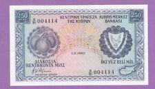(Ref: CH.00) BILLET DE CHYPRE 250 MIL 1982 (NEUF) RARE