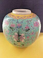Attractively decorated Chinese ginger jar Stands 13 cm tall Base 8 cm across VG