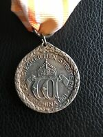 RARE ORIGINAL 1900 GERMANY GERMAN BOXER REBELLION STEEL FULL-SIZE MEDAL 八國聯軍