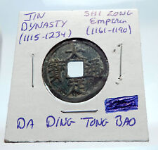 1161AD CHINESE JIN Dynasty Genuine Antique SHI ZONG Cash Coin of CHINA i75008