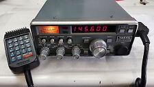 YAESU CPU-2500R VHF FM Mobile Transceiver, RARE Collectors Item!
