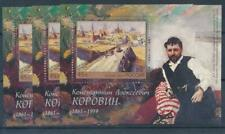 [328720] Russia 2011 Art 3x good sheet very fine MNH