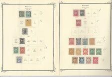 Bolivia Collection 1867-1976 on 70 Scott Specialty Pages, SCV $630+