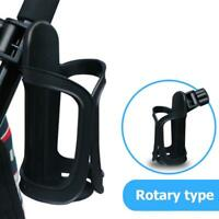 Baby Stroller Bike Bicycle MTB Handlebar Water Bottle Cup Holder Mount Cage UK