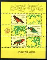 Indonesia 1980 SG#MS1602 Birds, Parrots MNH M/S #A32287