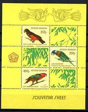 Indonesia 1980 SG#MS1602 Birds, Parrots MNH M/S #A32287