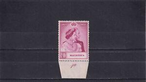 Mauritius 1948 10 Rupees Royal Silver Wedding SG 271 Mint Unhinged