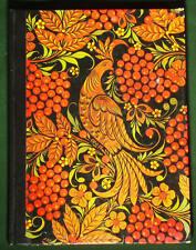 BOOK Khokhloma Lacquer Painting folk art wood bowl box Russian rural peasant art