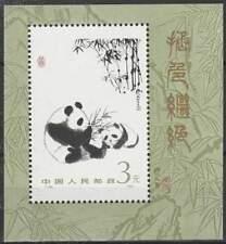 China postfris 1985 MNH block 35 - Panda Beer (S2354)