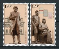 China 2018 MNH Karl Marx Philosopher Economist 2v Set Famous People Stamps